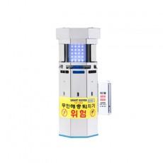 스마트키퍼 UV LED 포충기
